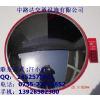 供应450mmPC反光镜,安全反光镜,玻璃钢反光镜厂家直销