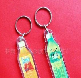 供应压克力钥匙扣、塑料钥匙扣、水晶钥匙扣、钥匙扣