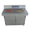 供应搅拌站集中控制系统HFSD-102