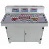 供应搅拌站集中控制系统HFSD-203C