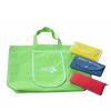 供应西安包装袋厂家批发订做卡纸袋子手提袋子购物袋子牛皮纸袋子礼品袋