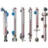 供应UHZ系列翻柱式磁浮子液位计