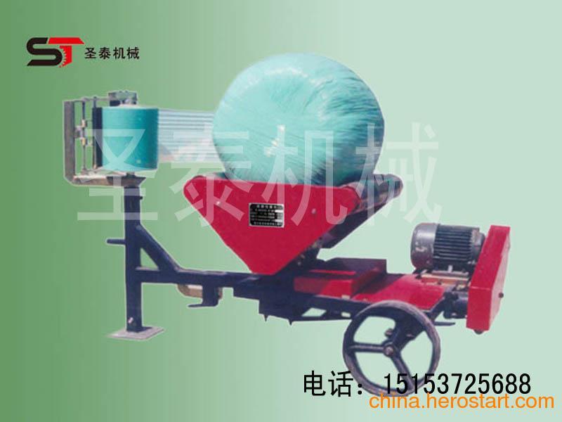 供应青贮包膜机,专业的饲料青储机生产厂家