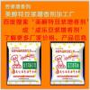 供应豆浆增香剂厂家信息丨豆浆增香剂价格信息