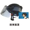 供应防弹面罩厂家 二级防弹面罩  防弹面罩材料 郑州防弹面罩