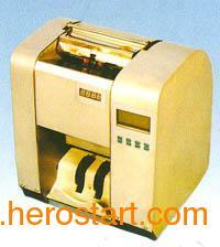 供应宁夏纸币整点机和银川残损纸币整点机及银川CY-1208A型纸币整点机