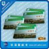 供应封装IC卡芯片磁卡材质