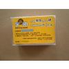 供应凸码印刷透明哑面IC智能卡