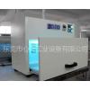 供应烘干固化设备,烘干设备,烘干设备厂家,定做烘干固化设备