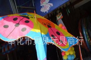流行新奇 玩具风筝/喜洋洋风车/风筝 彩印风筝 1.4M宽 混装