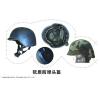 供应防弹头盔厂家 迷彩警蓝软质防弹头盔批发 硬质防弹头盔直销