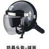 供应防暴头盔厂家 加上网格防护能力更强 CS专用防暴头盔