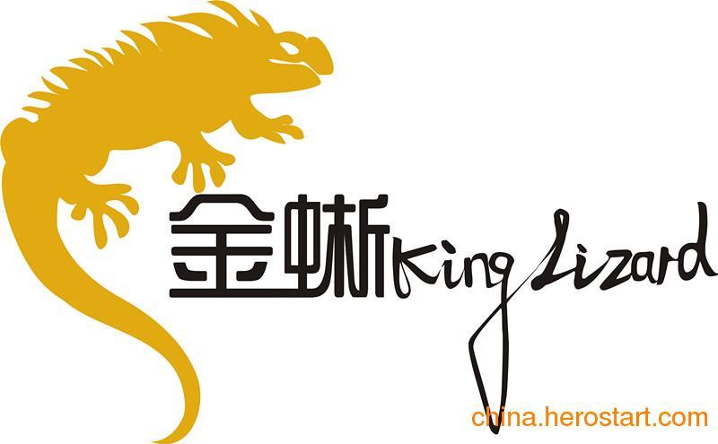 供应广州天河金蜥广告制作企业宣传片