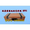 供应诚宇变形缝/抗震型/地面变形缝/SFFS/伸缩缝/ FFS/抗震型地面变形缝