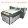 供应在胶合板上印刷的设备