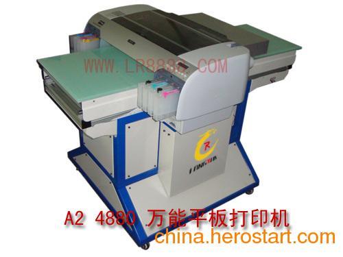 供应手机壳彩绘机,手机装饰壳打印机