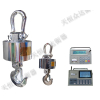 供应无线数传电子吊秤,常温,耐高温,可打印