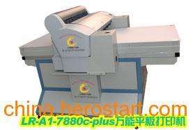 供应皮革印花机,皮革彩印机