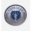 供应徽章订做制作专业生产厂家 忠勇五金工艺加工厂