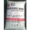 供应LLDPE  FB2310   北欧化工