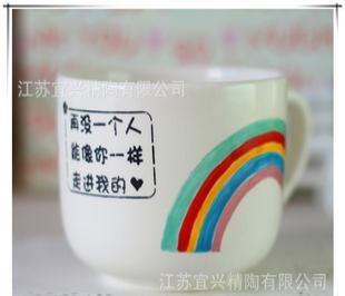 情侣 卡通 陶瓷/手绘卡通杯子创意彩陶陶瓷彩虹杯情侣杯外贸出口陶瓷