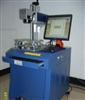 光纤激光打标机 半导体激光打标机 CO2激光打标机
