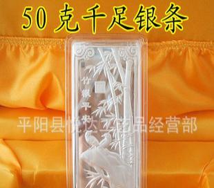 厂家定做 9999纯银 千足金四季平安 50G 纯银银条(图)