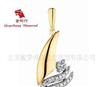 古珀行珠宝公司直接供应AU750钻石吊坠