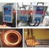 供应最大的感应加热设备生产厂家