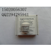 供应TYCO泰科PB740 呼吸机氧电池