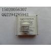 供应TYCO泰科 PB760 呼吸机氧电池