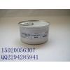 供应PB 呼吸机氧电池