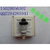 供应TAEMA呼吸机氧电池