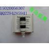 供应E500呼吸机氧电池