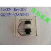 供应SLE-2000呼吸机氧电池