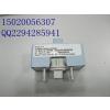 供应永久性呼吸机氧电池