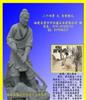 雕刻精品 物美价廉 24孝 二十四孝 传统 人物 园林 雕塑 石雕0128