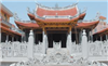 设计加工安装传统宗祠寺庙古建石雕工程【精品石雕工程】