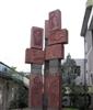 园林雕塑、 石雕、城市雕塑、雕塑艺术、浮雕