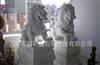 曲阳石雕供应石雕狮子【动物石雕】 形态各异镇宅狮子 石雕狮子