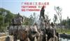 景观雕塑    园林景观假山 大量高档次假山石产地批发 小额批发