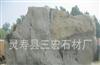 供应自然石,奇石,寿山石,草坪石,风景石,观赏石,园林石,
