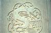 大型石雕 文化创意浮雕 学校浮雕 广场浮雕 南京先登雕塑