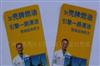 供应厂家专业生产彩色磁性贴 磁石贴