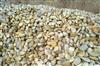 厂家直销   优质园林石/鹅卵石   ( 150元/吨起)