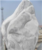 批发供应优质 玉石风景石 花岗岩