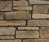 供应2011人造文化石 环保板材 园林景观雕塑 浮雕