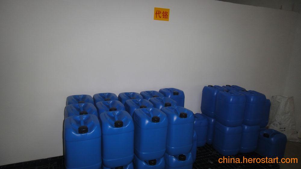 供应惠州代铬光亮剂厂家-福永代铬添加剂-深圳电镀光亮剂
