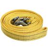 拖车绳 拖车绳价格 汽车拖车绳 尼龙拖车绳 钢丝拖车绳