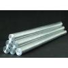 供应正确选择铝合金防滑板_铝板_www.lvban.cc